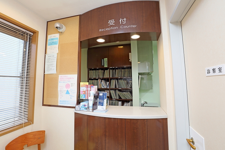 地域の健康に貢献できる歯科医療を